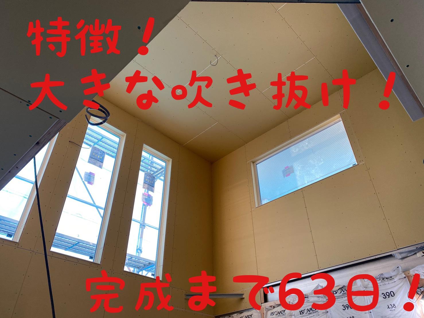 西焼津モデルハウスの特徴!!